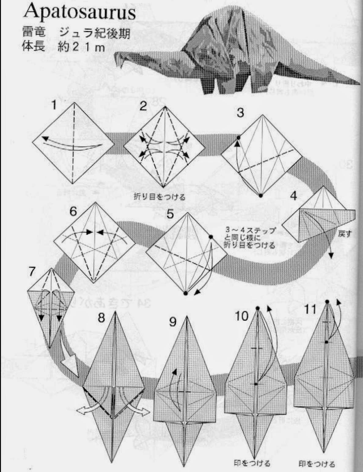 Asociacion Mexicana de Papiroflexia Dinosaurio
