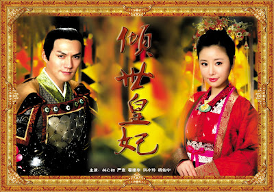 Phim Khuynh Th Hong Phi - Qing Shi Huang Fei [Vietsub] Online