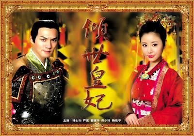 Phim Khuynh Thế Hoàng Phi - Qing Shi Huang Fei [Vietsub] Online
