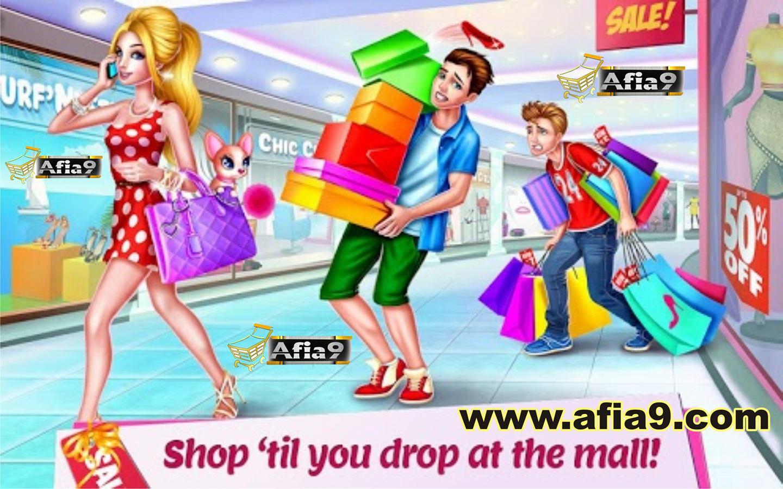AFIA9 ONLINE MALL
