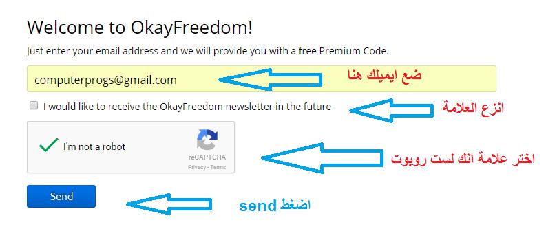 Kostenlos cyberghost 5 premium key herunterladen