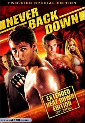 never back down 3gp español latino