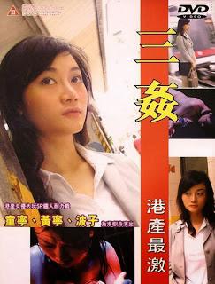 Triple Raped (2004)