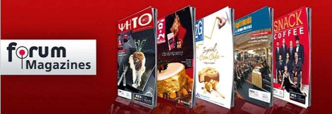 Συνταγές  Ζαχαροπλαστικής- Z+G Forum Magazine