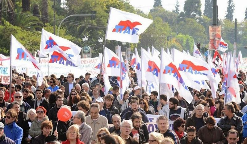ΠΑΜΕ: Μαζική παράσταση διαμαρτυρίας την Παρασκευή, ώρα 12 μ. στο υπουργείο Εργασίας