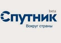 """поисковый сервис Спутник от ОАО """"Ростелеком""""."""