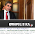 Πώς τα parapolitika.gr αναγκάστηκαν να κατεβάσουν ανάρτηση σε βάρος του Α. Λοβέρδου...
