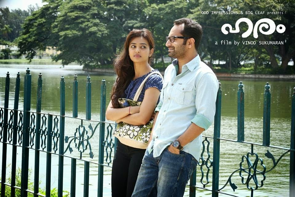 What is meant by dating in malayalam