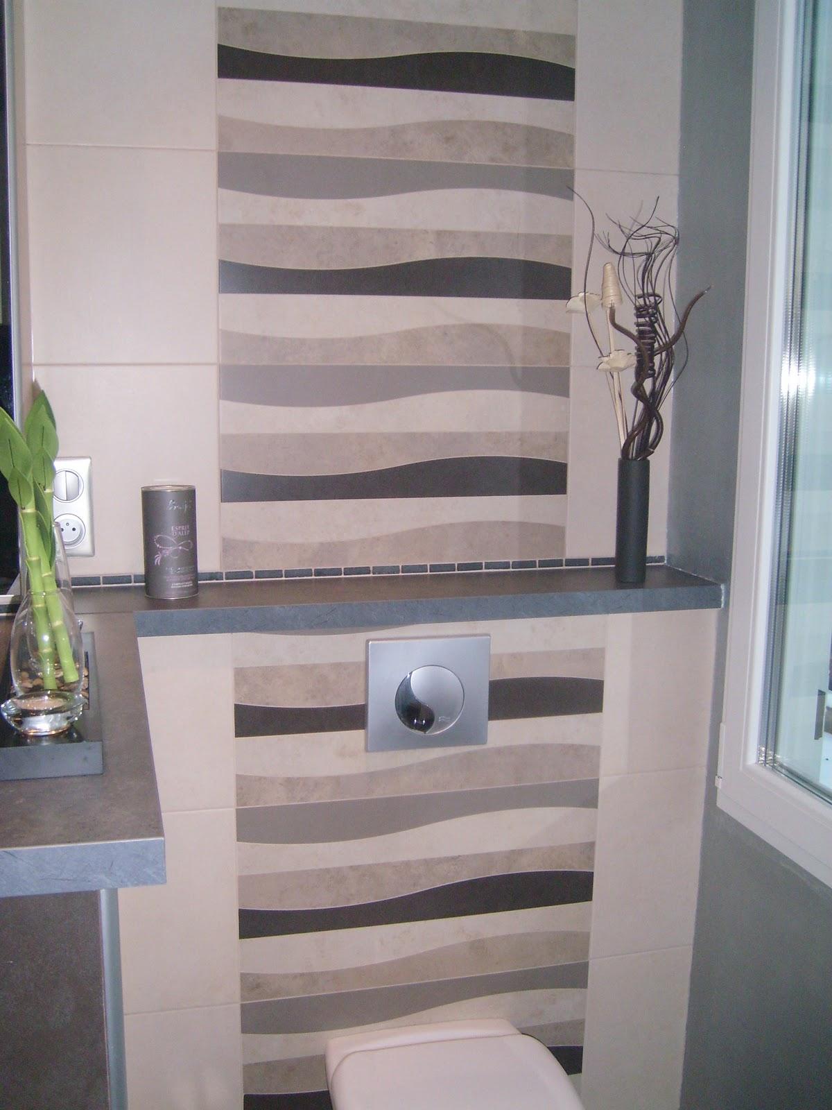 salle de bain beige et chocolat avec motifs vagues taupes beiges et chocolat - Salle De Bain Beige Chocolat