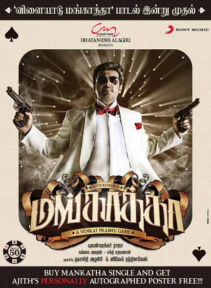 Mankatha Tamil Movie 2011 Bluray Watch Online
