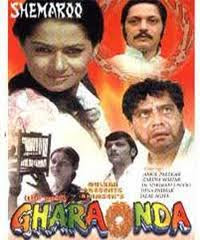 Gharaonda (1977) - Hindi Movie