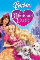 Παιδικές Ταινίες Barbie Η Μπάρμπι και το Διαμαντένιο Κάστρο