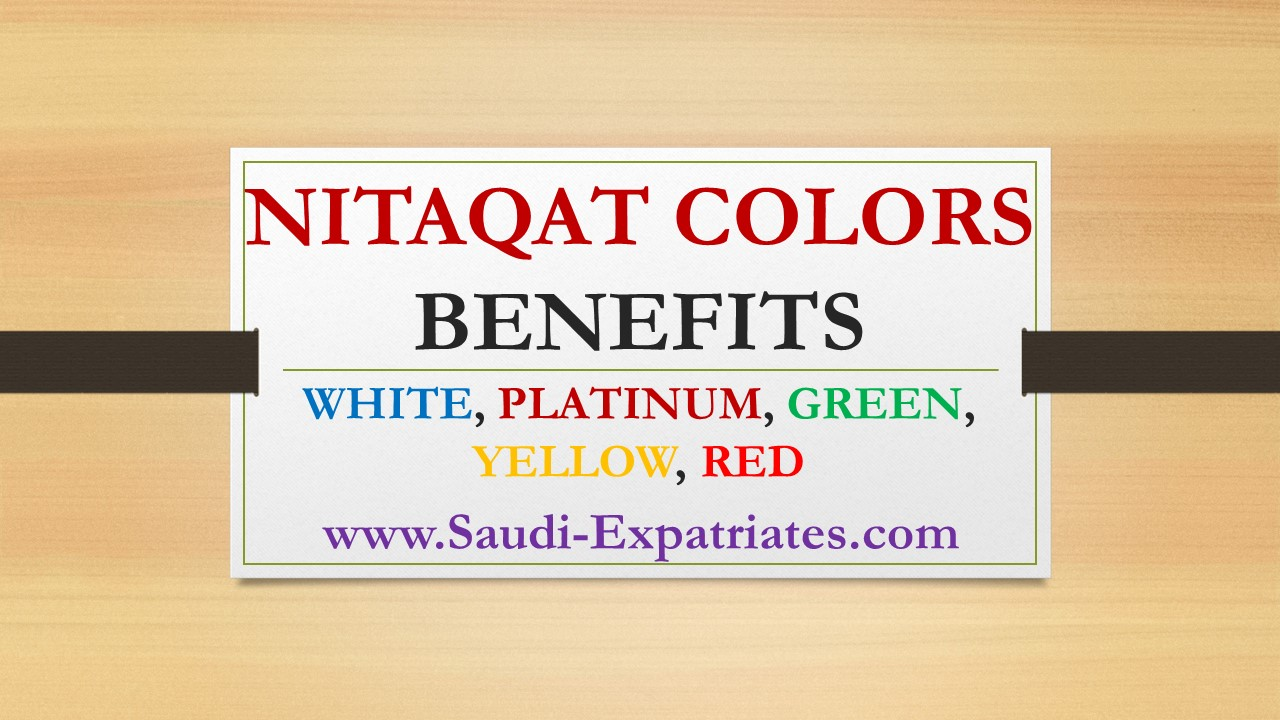 Nitaqat red green yellow white platinum