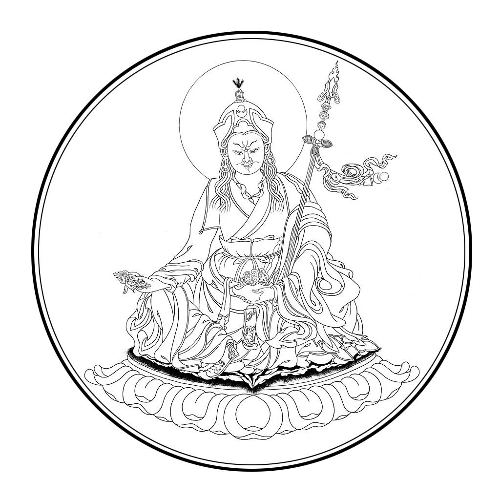 Miroir du dharma suite et fin de l enseignement sur le for Miroir du dharma