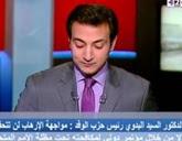 - برنامج  الحياة الآن مع شريف بركات حلقة السبت 4-7-2015