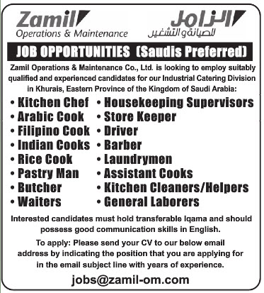 ZAMIL OPERATIN AND MAINTANANCE REQURIED STORE KEEPER VISA NOT THERE JOB IN KSA 11.01.2017