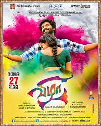 Vizha 2013 Tamil Movie Watch Online