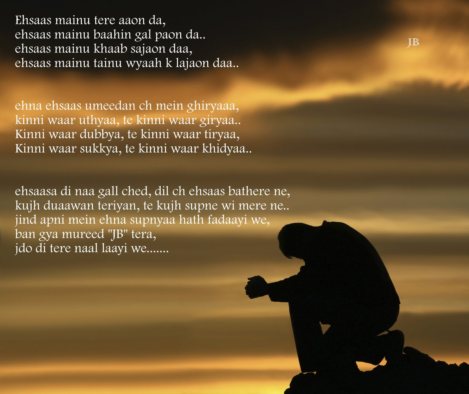 12/12/11 | Shayari Enjoy