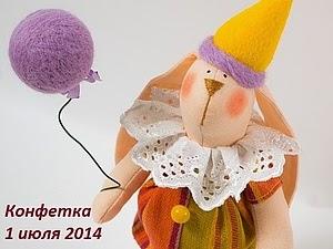 http://www.livemaster.ru/topic/766955-pervyj-rozygrysh-konfetki-ot-nashej-masterskoj?vr=1&inside=0