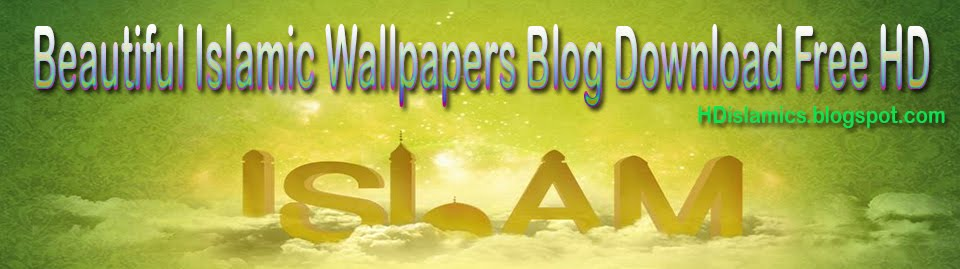 Islamic High Quality Wallpapers