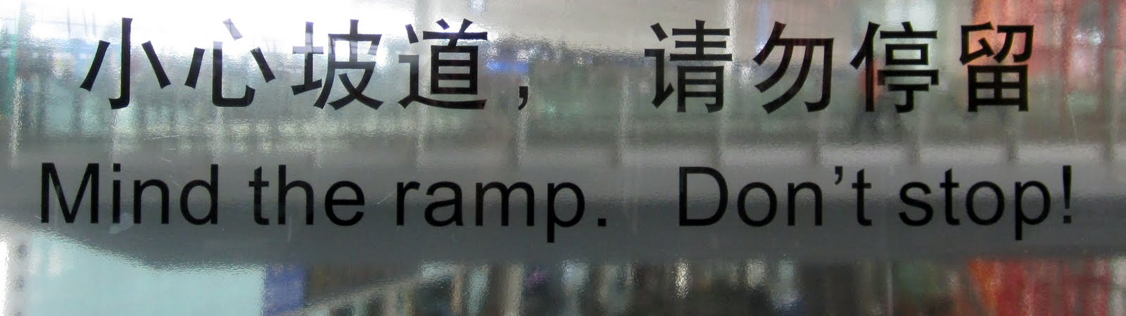 Mind The Ramp! Don't Stop!