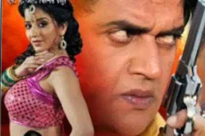 Lagal Sanaiya Ke Door (2013) Bhojpuri Movie Trailer
