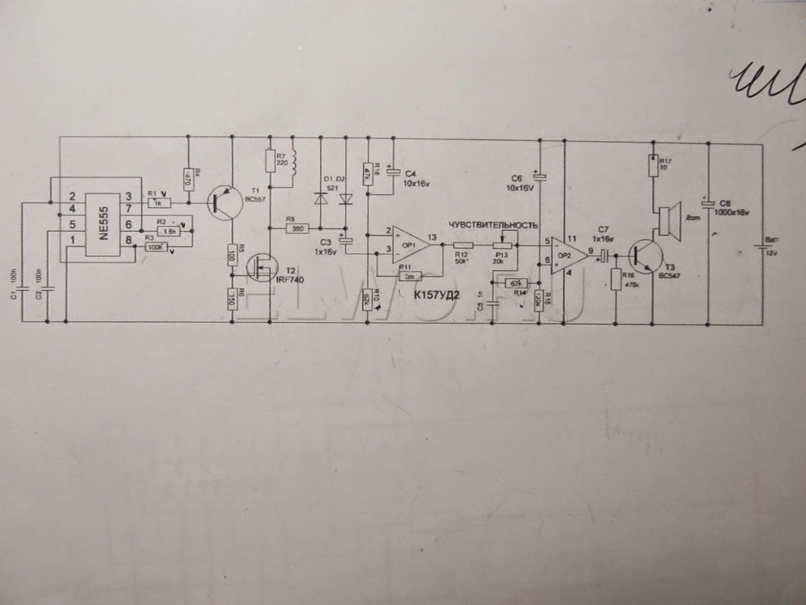 схема клип детектор