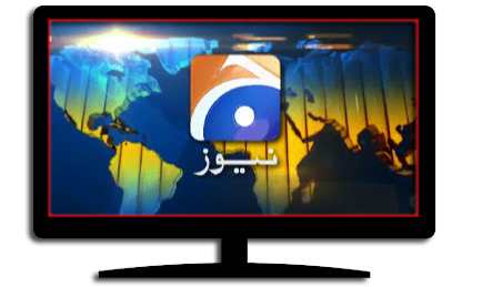 Watch Live Geo News Tv Channel Online Streaming