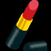 口紅のイラスト(化粧品)