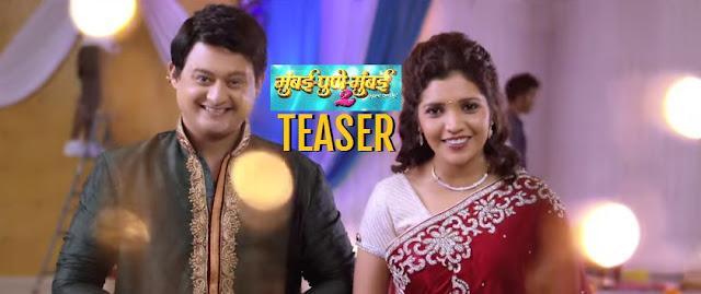 Mumbai-Pune-Mumbai-2-Teaser-Swapnil-Joshi-Mukta-Barve