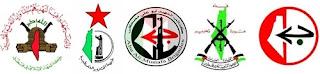 Palestinian terrorist group symbols