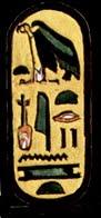 CARTUCHO EGIPCIO (Nefertari, amada de Mut)