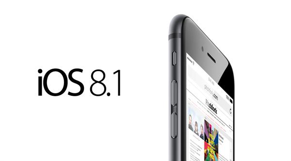 iOS 8.1 නිකුත් වේ...නිවැරදිව iOS 8.1 වෙත යාවත්කාලීන කරන්නේ මෙහෙම යි...