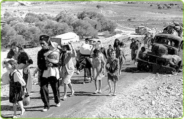 Stateless Palestinian refugees, 1948. (Photo provided by Blatant World)