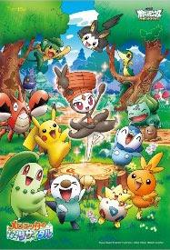 Pokemon Jigsaw Puzzle 108pcs June 2012 Ensky