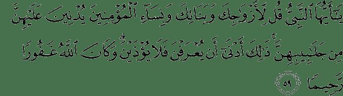 QS. Al-Ahzab 33:59