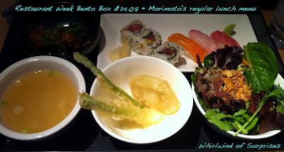 Morimoto Restaurant Week