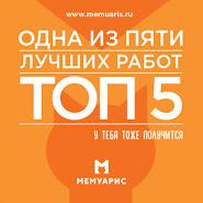 """ТОП по заданию  """"Сказка на ночь"""" с Малифисентой"""