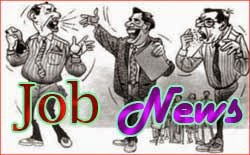 বাংলাদেশ সিভিল সার্ভিস প্রশাসন একাডেমী   নিয়োগ বিজ্ঞপ্তি  (Civil Service administrator Jobs)