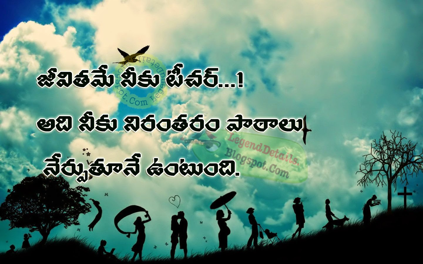 Telugu Quotes On Life Download Love Quotes Telugu Images Hd Best