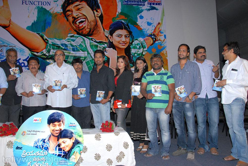 Priyatama Neevachata Kushalama Audio release photos-HQ-Photo-3