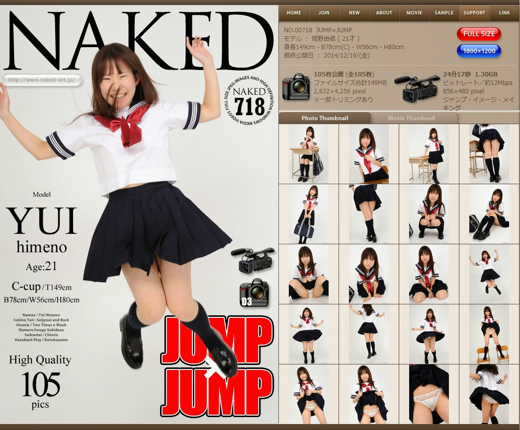 NAKED-ART NO.00718 Yui Himeno 08280