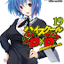 Download Highschool DxD Vol 19