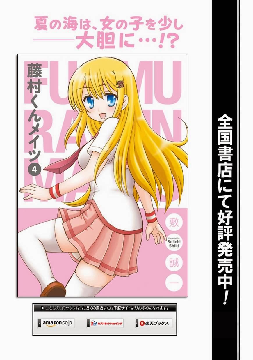 Komik fujimura kun mates 048 - himuro dan fujimura 49 Indonesia fujimura kun mates 048 - himuro dan fujimura Terbaru 1|Baca Manga Komik Indonesia|Mangacan