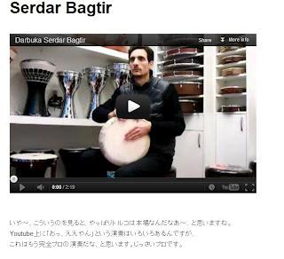 Darbuka,Serdar,Bagtir,Japan