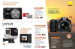 اسعار كاميرات نايكون فى جرير سبتمبر 2015