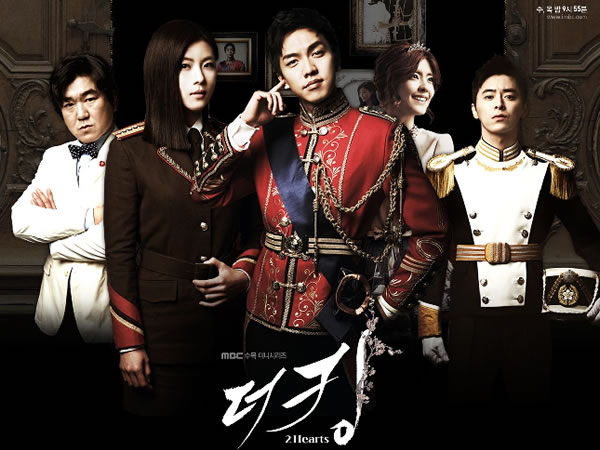 愛上王世子 The King 2 Hearts