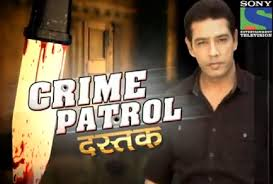 Crime Patrol Season 4 - Sony Tv