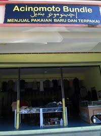 bandar sri Perdana , Lahad Datu