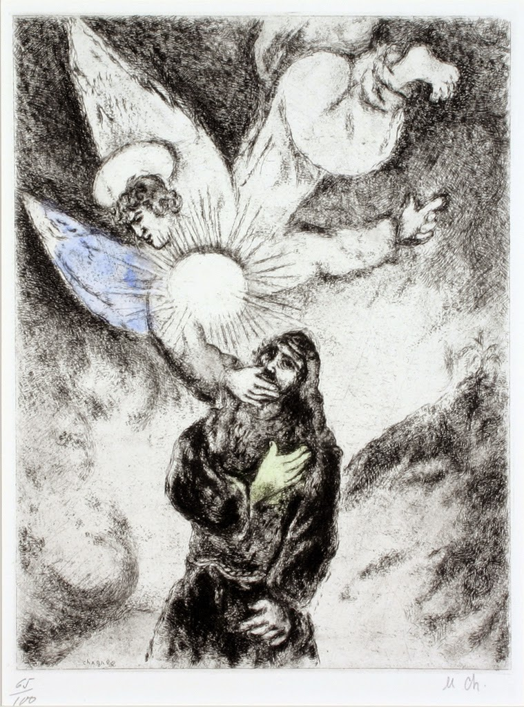 ירמיהו מוקדש לנביא - מרק שאגאל